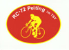 rc72-peiting